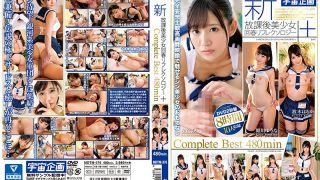 MDTM-376 New After School Bishoujo Spring Reflexology + Complete Best 480 Min