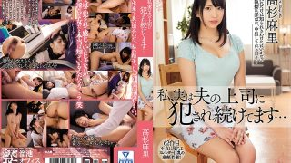 MEYD-395 Actually, My Husband's Boss Continues Being Fucked … Mari Takasugi