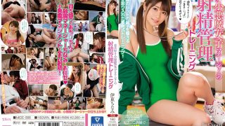 MIDE-566 Ejaculation Management Training Of Small Blame Devil Girls Manager Tomami Ito