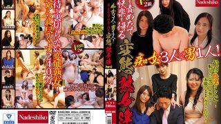 NASS-882 Three Sluts X One Man!Reproductive Milfs Who Plead With Pleasure Getting Pleasure Part 2