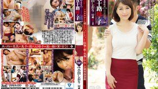 NMO-31 Continued · Abnormal Sexual Intercourse Mother Of Mothers And Child Ichigo Shiori Shiori Oda