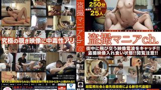 NZK-005 Voyeur Mania Ch. Program 02 We Are Exposed To Acts Of Transformation That Can Not Be Shown Absolutely To Others! !