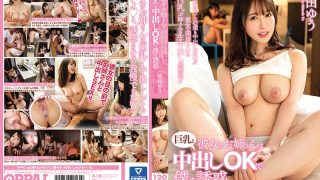 PPPD-682 Her Sister Enticed Me With Big Tits And Cum Shot OK Yu Shinoda
