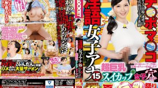 RCTD-123 I Promise Ultimate Masturbation To Everyone In Front Of TV!Lady Girls Anna 15 Big Breasts Suicup Women's Hole SP