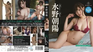 REBDB-308 Asahi 3 VACATION – Search For Light And Water – Mizuno Chaoyang (Blu – Ray Disc)