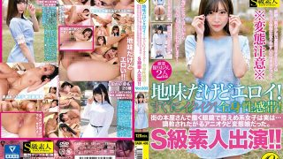 SABA-436 It Is Plain But EROY!Ikiku Soon!Systemic Feeling Zone!Class S Amateur Appearance! !Vol.003 Eyeglasses Working At Bookstores In The Town, The Discreet Girls Are Actually … They Wanted To Be Trained Aniota Or A Transformation Girl.