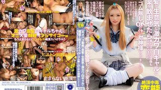 TIKF-023 [KimePaco Movie] If You Make A Drunk Coward White Girl Drinking Aphrodisiac With Blond Hair, It Will Be Impossible To Imagine From The Appearance And No Rubber And No Susuki Became God Of Suspension W