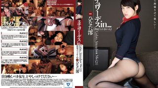 VDD-140 Stewardess In … [threatening Suite Room] Hinata Mio