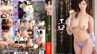 VEC-317 The Director's Wife Is Too Erotic … Yumano Kumamiya