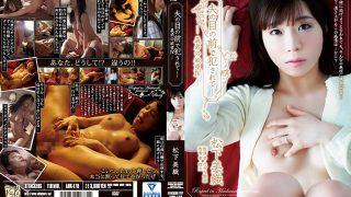 ADN-178 Being Fucked In Front Of Her Husband – Yoshiyuki's Desire 4 Matsushita Miori