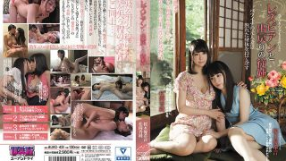 AUKG-431 Lesbians And Return Cousin – Former Married Woman In Batuichi Will Have A Ripe Body ~ Yukin Sakuragi Sound Kozo Matsuoka