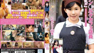 BCPV-108 Sun O Luk Cafe Clerk Ichigo
