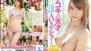 BLK-375 A Handicap Genius Style Preeminent Quarter Bitch Girl Daughter AV Debut That Can Not Be Reached Until Insertion Sakinari Rin