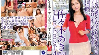 CADV-679 Aki Sasaki THE BEST 4 Hours
