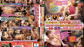 CLUB-496 The Case That Yankee Daughter Who Was Bullying Me A Long Time Ago Became A Beautiful Wife And Got Information Which Sexual Service Is Being Done At A Healthy Massage Shop, And It Gets Revenge To Neta And Also It Goes Inside Crease.17