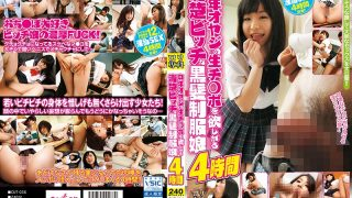 CUT-036 Middle-aged Farmer's Birthday ● Shiny Bitchy Black-haired Uniform Daughter Wanting A Po 4 Hours