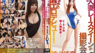 DOKI-0003 That Married Woman Race Queen Debuts Her Erotic Eroticism At The Photo Session!