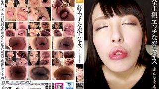 EVIS-224 Perfectly Subjective Horny Lover Kiss