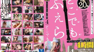 GNE-208 This Blowjob Is Too Erotic 21 People 4
