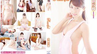 GRD-086 Title TBD / Saori Asakura