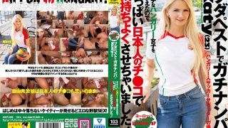 HIKR-096 Got Everything In Budapest!Katy (23) I Caught A Horny Hungarian Girls So I Made Many Japanese Friends Feel Good! !