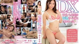 HODV-21314 Sekisei Land DX ~ Repeat Inevitable Special Special Service Full Course ~ Kamiya Yuki