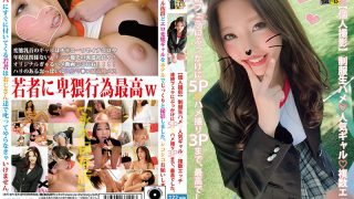 HONB-068 【Personal Shoot】 Uniform Student Popular Girls Multiple Etcs 5 Ps On Bukkake To Continuous Blowjobs ☆ Gonzo 3 P Was The Best.
