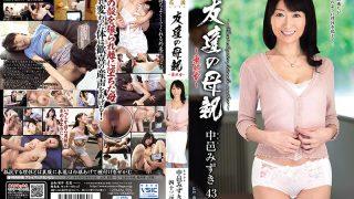 HTHD-154 Friend's Mother ~ Final Chapter ~ Mizuki Nakamura