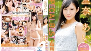 ID-031 Arai Ara SPECIAL BEST 4 Hours