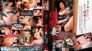 JKSR-358 I'm Sorry ….I Was Taken Down … ….Big Breasts Wife Hidden Hot Spring Travel 【Morikawa Anna】 G Cup
