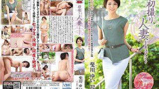 JRZD-827 First Taking A Wife Document Yui Hikawa