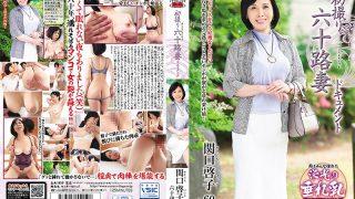 JRZD-828 First Shot Rokuro Wife Document Keiko Sekiguchi