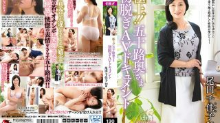 JUTA-094 Superb! !Akihisa Okuda AV Document First Off Tokashima Okusama