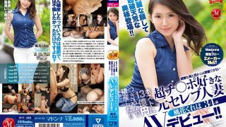 JUY-583 I Bought 1.3 Billion Yen To The Host And Bankrupt! !I Can Not Imagine From A Neat Appearance Super Cup ○ Po Favorite Former Celebrity Married Wife Kaze Fukure Is 34 Years Old AV Debut! !