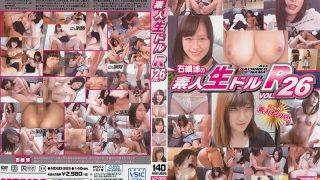 MDUD-383 Ishidobu Wataru's Amateur Raw Dollar R Vol.26