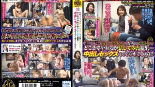 "MEKO-85 ""Aunt Rental"" Service Of Rumors On The Street 31 I Tried What I Could Do By Attaching To The Personality Of Yoshiko Yoshiko's Gentle Aunt, And As A Result I Tried Cum Creaking Sex! !"