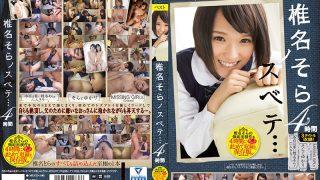 MUCD-196 Shiina Sora No Subete … 4 Hours