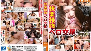 OKAX-414 Pleasant Kiss Vero Mating