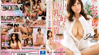 PPPD-687 My Sefre Is A Busty Big Sister Who Likes Creampie JULIA