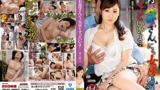SPRD-1042 Your Mother-in-law, Much Better Than A Wife … Yu Kawakami