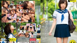 SUPA-355 Assistance ● Associate Female College Student Namanaka