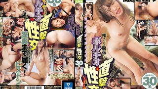 TOMN-153 Portico Direct Impact Sexual Intercourse With Hitting Lap Swing 30