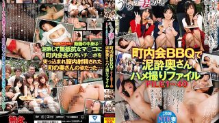 TURU-024 480 Minutes!8 Hour Best Summary Compilation!My Wife! What? Municipal Association BBQ Drunken Wife Gonzo FILE 1 – 40