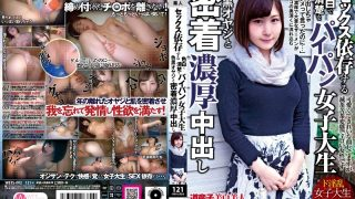 WETS-002 Depending On Sex Fair And Clean Shaved Pussy Female College Student Bonded With Dark Oyaji Close Contact