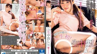 XVSR-407 First In Active Life Voice Actor!Live Vaginal Cum Shot SEX Closely Documents! ! Mai Mizuki