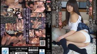 "APNS-082 ""I Am Insulted By The Classmates Of The Withdrawal And Their Families And Kept Being Seeded …Yes, Everyday … "" Shiori Kuraki"