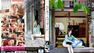 ARM-702 Mother Massage Nostalgic · Relaxation Salon
