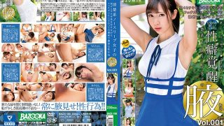 BAZX-150 Clear Series Sleeveless Girls' Armpit VOL.001 Dense And Thick Sex Acts Sticking To Fetishism Daringly Showing Waki