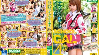 BAZX-153 Imadoki ☆ Gyugaku Girl Girls ● Raw Vol.005