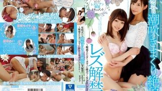 BBAN-195 Susuke Susaki Squirting Squirting Cum Heavy Lesbian Lifting.~ Senshi Ai's Tsu Retriever Getting Caught In A Slender Body ~